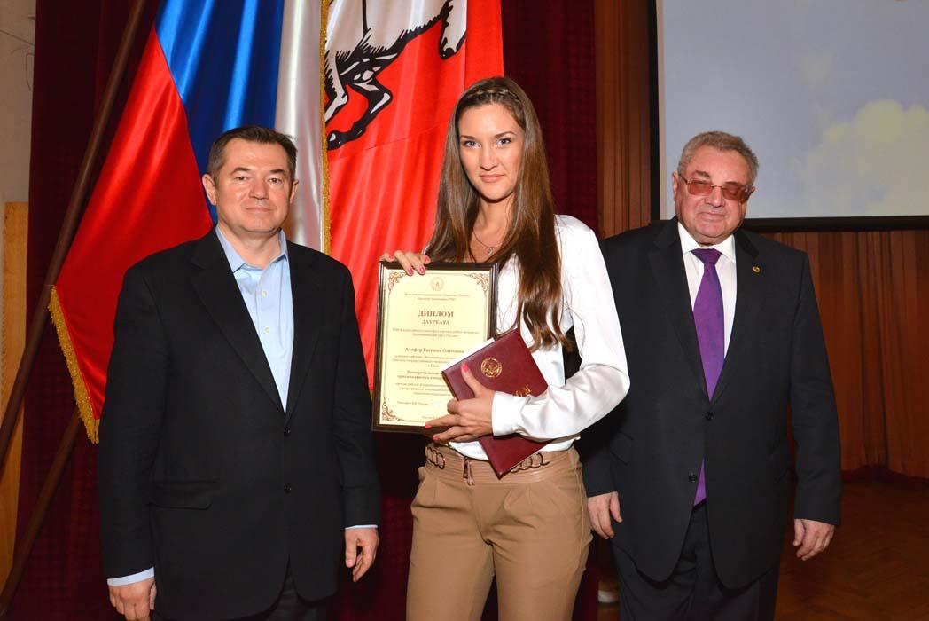 Награждение победителей Всероссийского конкурса